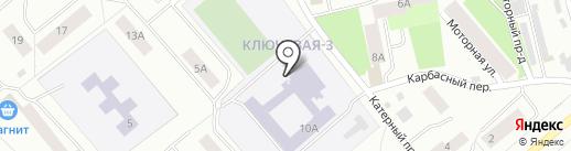 Средняя общеобразовательная школа №3 с углубленным изучением иностранных языков, ассоциированная школа ЮНЕСКО на карте Петрозаводска