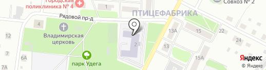 Крылья на карте Петрозаводска