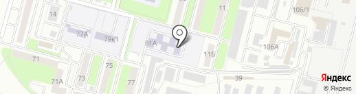 Центр детского и юношеского туризма и экскурсий г. Брянска на карте Брянска