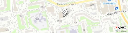 Ну, Погоди на карте Брянска