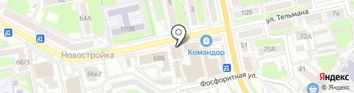 Магазин белья на карте Брянска