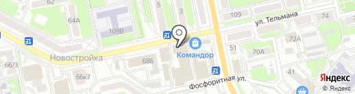 Адвокатский кабинет Ященко С.Г. на карте Брянска
