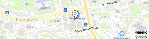 Флешка, фотоцентр на карте Брянска