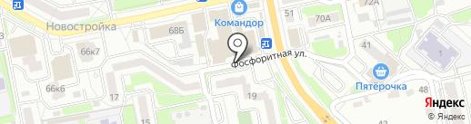 Мастерская по ремонту обуви на карте Брянска