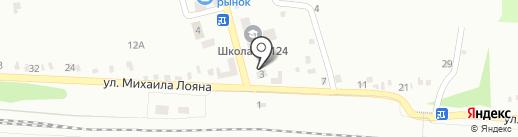 Стоматологический кабинет на карте Днепропетровска