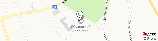 Кіровська селищна рада на карте Кировского