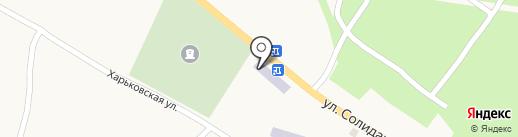 Кіровська середня загальноосвітня школа №2 на карте Кировского