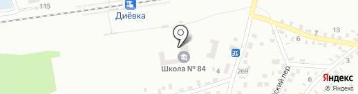 Альтер Эго на карте Днепропетровска