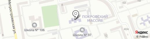 Дошкільний навчальний заклад №331 на карте Днепропетровска