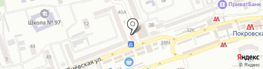 Гардероб на карте Днепропетровска