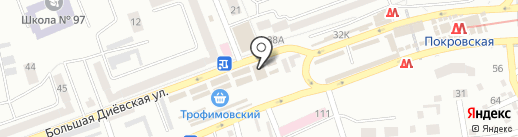 Книги Канцтовары на карте Днепропетровска