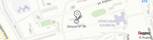 Середня загальноосвітня школа №96 на карте Днепропетровска