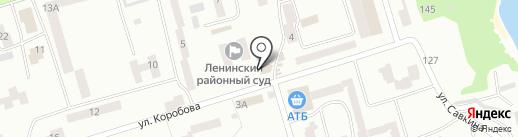 WATSONS на карте Днепропетровска