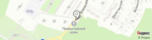 Храм Праведного Симеона Богоприимца на карте Днепропетровска
