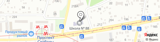 Середня загальноосвітня школа №88 на карте Днепропетровска