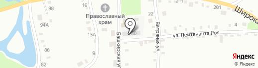 Клуб самоисцеления на карте Днепропетровска