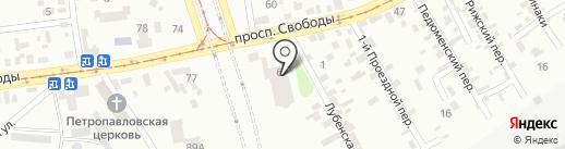 Чародей на карте Днепропетровска