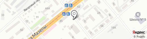 БЕЛОРУССКИЙ ПРОДУКТ на карте Днепропетровска