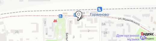 Гюнсел на карте Днепропетровска