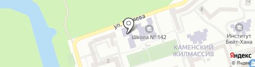 Автошкола на карте Днепропетровска