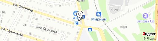 Почтовое отделение №57 на карте Днепропетровска