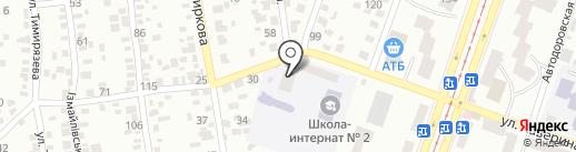 Неповна середня загальноосвітня школа-інтернат №2 на карте Днепропетровска