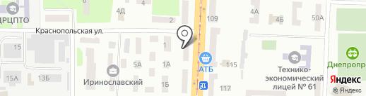 Белье на карте Днепропетровска