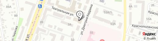 Магазин канцтоваров на карте Днепропетровска