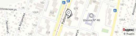 Почтовое отделение №8 на карте Днепропетровска