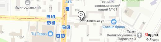 Вкусняшка на карте Днепропетровска