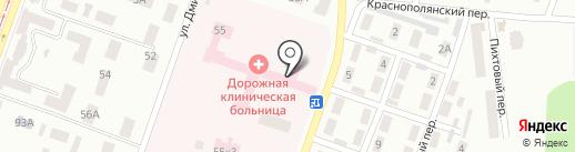 Дорожная клиническая больница на карте Днепропетровска