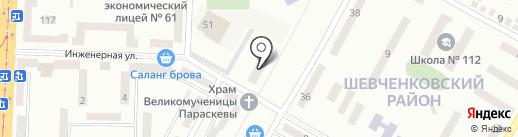 Ева на карте Днепропетровска