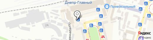 Смачна кава на карте Днепропетровска