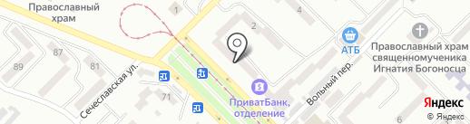 Photo LIFE на карте Днепропетровска