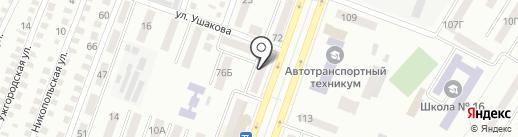 Диана на карте Днепропетровска