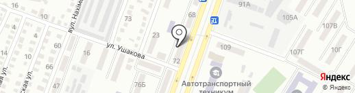 DAVIS casa на карте Днепропетровска