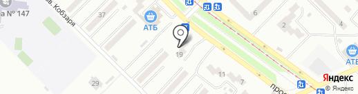 Look на карте Днепропетровска