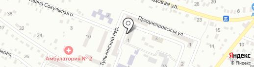 Почтовое отделение №21 на карте Днепропетровска