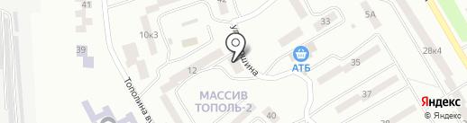 Дети будущего на карте Днепропетровска