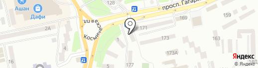 Аква-Шторм, ЧП на карте Днепропетровска