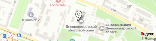 Музей історії місцевого самоврядування Дніпропетровської області на карте Днепропетровска