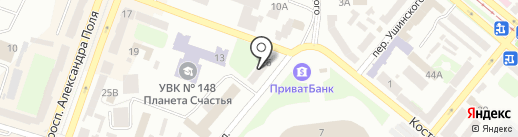 Сервисный центр на карте Днепропетровска