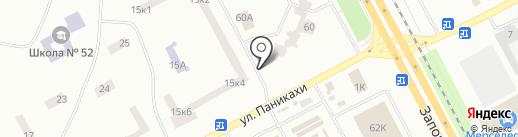 Мясная лавка на карте Днепропетровска