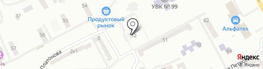 Челио на карте Днепропетровска