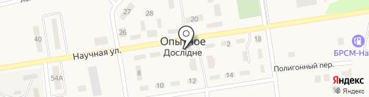 Почтовое отделение пос. Опытный на карте Опытного