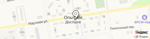 Почтовое отделение на карте Опытного