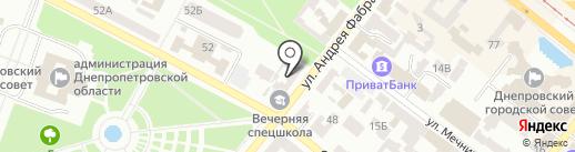 Нотариус Сысоенко И.В. на карте Днепропетровска