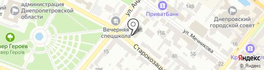 Нотариус Мудрецкая И.В. на карте Днепропетровска