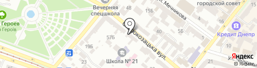 Нотариус Батова Т.С. на карте Днепропетровска