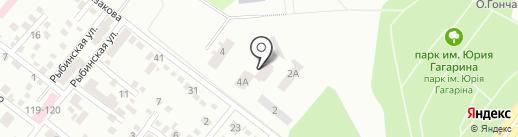 Стоматологическая клиника на карте Днепропетровска